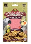 Higgins Wordly Cuisines Spice Market 13 oz